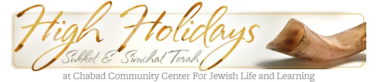 High Holidays + Sukkot & Simchat Torah with Chabad Community Center for Jewish Life & Learning in Oklahoma